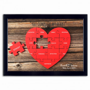 Personalised You Complete My Heart Picture