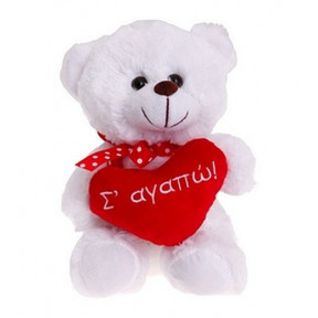 Teddy Bear For Love 20Cm