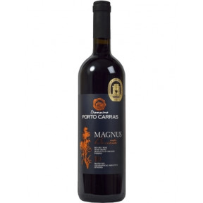 Domaine Porto Carras ''Magnus Baccata'',75cl(Set Of Two)