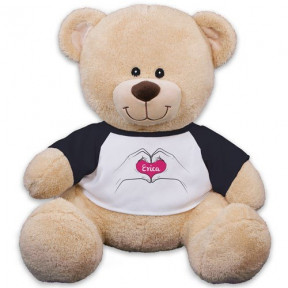 I Heart You Teddy Bear - 11 (11 inch teddy)