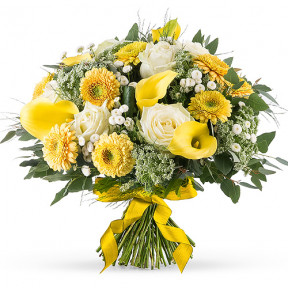 Yellow Spring Sunshine Bouquet - Medium (Yellow Spring Sunshine Bouquet - Medium (30 cm))