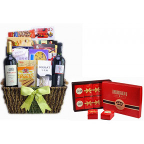 Mid Autumn Executive Gift Basket