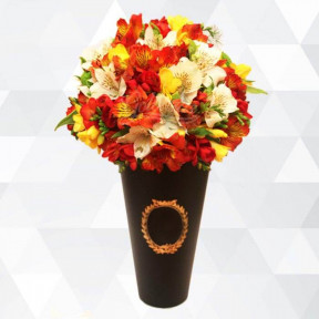 Fragrant Bouquet (Small)