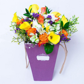 Smiles & Sunshine Box Bouquet