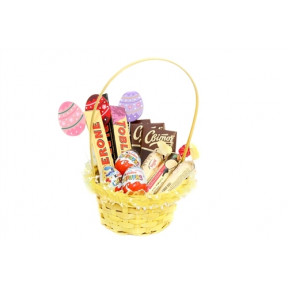 Yummy Treat Gift Basket
