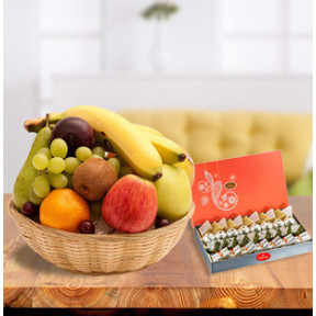 Fresh Fruits Basket With Sweets (3 Kg Fresh Fruits with 1/2 Kg Mixed Sweets)