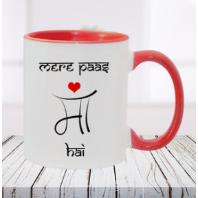 Red Maa Dialogue Photo Mug
