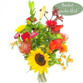 Palette Bouquet. Orange Yellow Red (Medium)