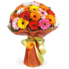 21 Gerbera Bouquet