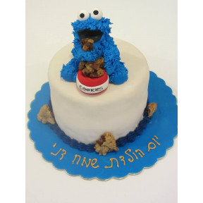 Cookie Monster Cake 2 (Eight inch )
