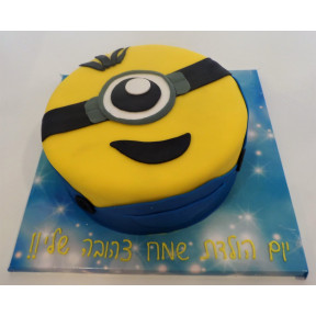 Minion Cake (Eight inch )