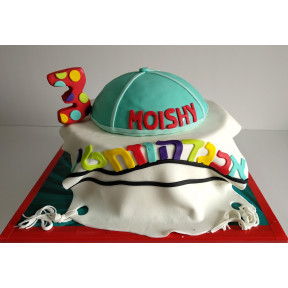 Upsherin Cake (Eight inch )