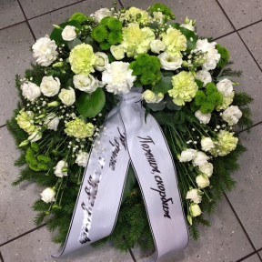 Wreath with white Carnations and green Chrysantemums