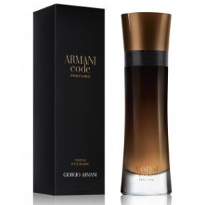 Giorgio Armani Code Profumo For Men 110 Ml Eau De Parfum