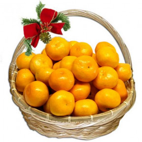Prosperous Orange Basket