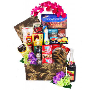 Hari Raya Hamper: Royal Selection 1