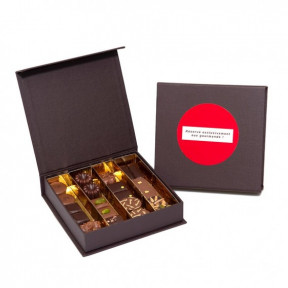RESERVED EXCLUSIVELY FOR GOURMANDS! (NUMBER OF CHOCOLATES 25)