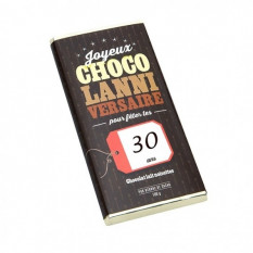 Milk chocolate bar-6