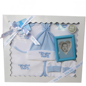 Set baby blue with frame