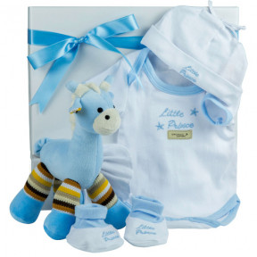 Little Prince - Baby Hamper